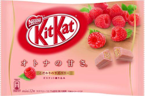 Kit Kat mini Кит кат Малина, 12 шт.