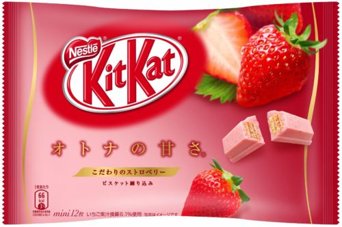 Kit Kat mini Кит кат Клубника, 12 шт.