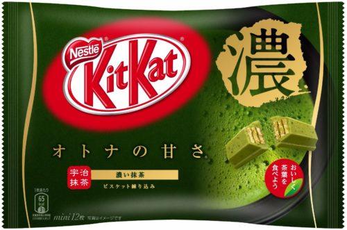 Kit Kat mini Dark Matcha Кит кат Насыщенный зеленый чай, 12 шт.