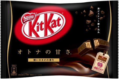 Kit Kat mini Кит Кат Горький шоколад, 13 шт.