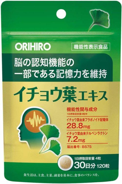 ORIHIRO Экстракт Гинкго Билоба, 120 табл., курс 30 дней
