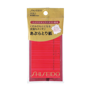 Shiseido Sebum & Oil Blotting Paper Матирующие салфетки, 90 шт.