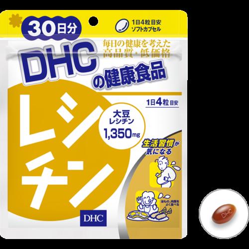 DHC Лецитин, курс 30 дней