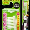 Hukuba Dental KISS YOU Ионная зубная щетка