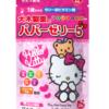 OHKI Papa Jelly 5 Комплекс витаминов для детей от 1 года, 30 шт. Дизайн упаковки Hello Kitty