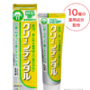 Зубная паста Daiichi Sankyo Clean Dental M Breath Care со вкусом лимона