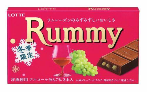 LOTTE Rummy Шоколад Изюм в роме