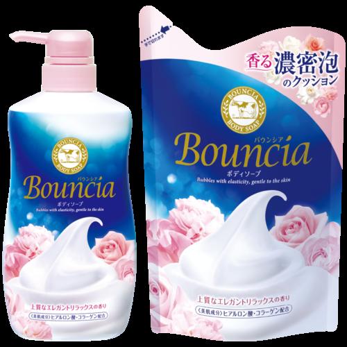 Cow Brand Bouncia Мыло для тела с коллагеном, гиалуроновой кислотой с элегантным расслабляющим ароматом