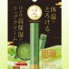 ЛИМИТКА! Rohto Melty Cream Lip Гигиенический бальзам для губ с ароматом зеленого чая (маття), 2.4 гр