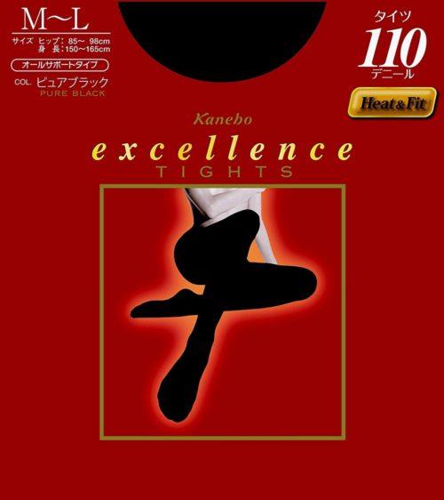 Kanebo Excellence Tights Колготки теплые 110 ден, цвет черный