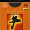 Kanebo Excellence Tights Колготки теплые 150 ден, цвет черный