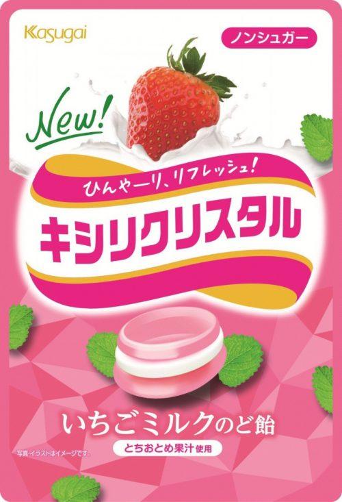 Kraft Foods Xylicrystal Леденцы без сахара Клубника с молоком, 67 г