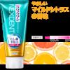 KAO Clear Clean NEXDENT Зубная паста с чистящими микрогранулами, 120 г