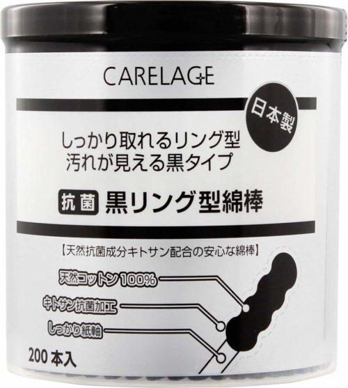 Carelage Антибактериальные черные ватные палочки спирального типа, 200 шт.