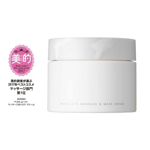SUQQU Musculate Massage & Mask Cream Массажный крем для лица, 200 г