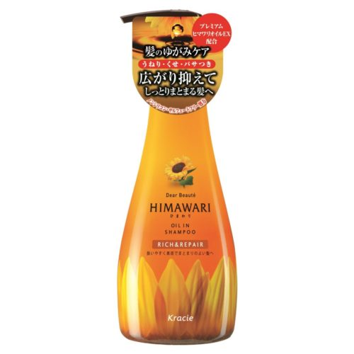 Kracie HIMAWARI Oil In Shampoo Rich&Repair Шампунь для поврежденных волос