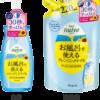 Kracie Naive Cleansing Oil Масло для очищения лица с оливковым и подсолнечным маслами
