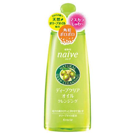 Kracie Naive Deep Clear Oil Cleansing Масло для снятия макияжа и глубокой очистки пор кожи с оливковым маслом, 170 мл