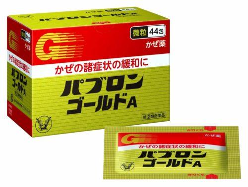Taisho Pabron Gold A Комплекс для лечения простуды в порошке, 44 пакетика