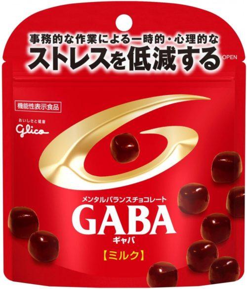 Glico GABA Молочный шоколад с ГАМК (GABA) от стресса и для мозговой деятельности, 51 г