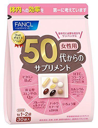 FANCL Витаминный комплекс для женщин после 50 лет, 30 пакетиков