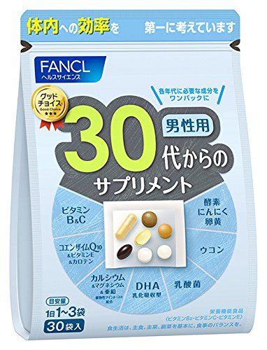 FANCL Витаминный комплекс для мужчин 30-40 лет, 30 пакетиков