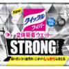KAO Quickle Strong Влажные салфетки c 3D адсорбцией для пола сильного действия, 12 шт.