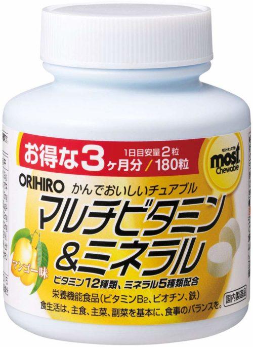 ORIHIRO MOST Мультивитамины и минералы (жевательные таблетки со вкусом манго), 180 табл., курс 90 дней