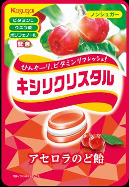 Kraft Foods Xylicrystal Леденцы без сахара Ацерола (барбадосская вишня), 67 г