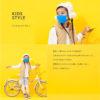 ARAX PITTA KIDS Детская маска для лица, защита от пыльцы, пыли и простуды, 3 цвета в одной упаковке