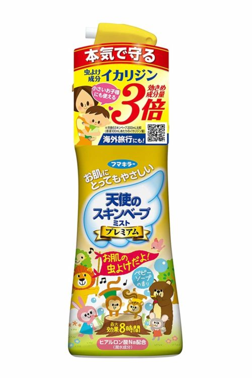 FUMAKILLA Skin Vape Mist Premium Спрей от насекомых для взрослых и детей, 200 мл