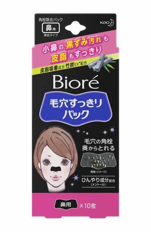 KAO Biore Очищающие полоски для носа черные, 10 шт.