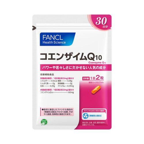 FANCL Коэнзим Q10, курс 30 дней