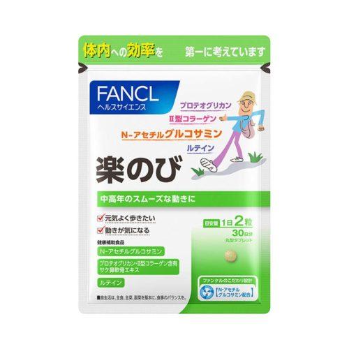 FANCL Rakunobi Глюкозамин и протеогликан, курс 30 дней