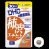 DHC Экстракт хурмы против неприятного запаха тела для мужчин и женщин, курс 30 дней