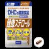 DHC Health Sterols Стеролы здоровья, курс 30 дней