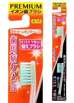 Hukuba Dental KISS YOU Запасные насадки к зубным щеткам KISS YOU, 2 шт.
