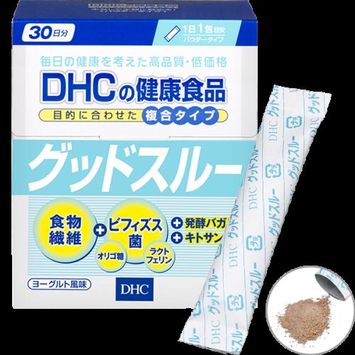 DHC Здоровый кишечник, 30 пакетиков на 30 дней