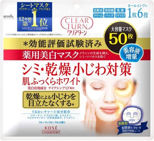 Kose Clear Turn Whitening Mask Маски для лица отбеливающие, 50 шт.