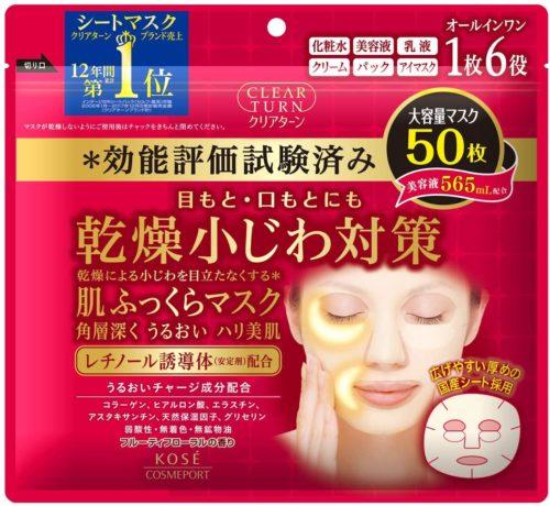 Kose Clear Turn Fluffy Mask Маски для лица глубоко увлажняющие, 50 шт.
