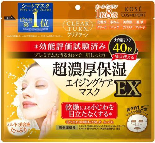 Kose Clear Turn Super Rich Moisturizing Mask EX Маски для лица супер увлажняющие, 40 шт.