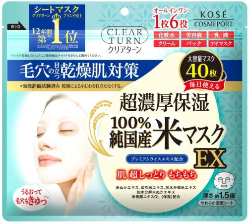 Kose Clear Turn Pure Rice Mask Маски для лица с чистым японским рисом Премиум, 40 шт.