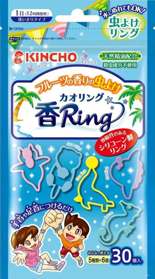 KINCHO Силиконовые браслеты от насекомых с фруктовым ароматом для взрослых и детей, 30 шт.