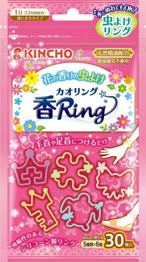 KINCHO Силиконовые браслеты от насекомых с цветочным ароматом для взрослых и детей, 30 шт.