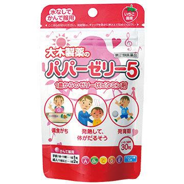 OHKI Papa Jelly 5 Комплекс витаминов для детей от 1 года, 30 шт.