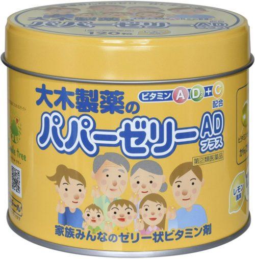 OHKI Papa Jelly AD Plus витамины A+D+C для детей от 1 года, 120 шт.