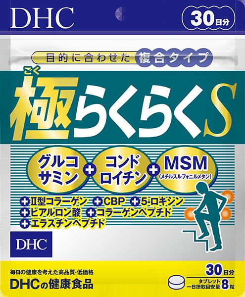 DHC Raku Raku Легкость, для суставов, хрящей и костной ткани, курс 30 дней