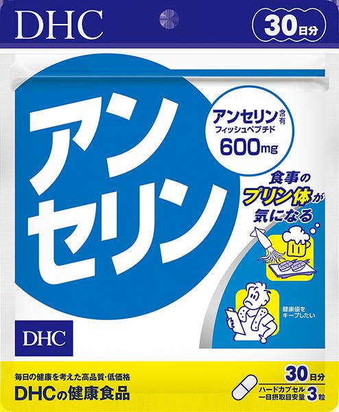 DHC Ансерин для лечения и профилактики подагры, курс 30 дней