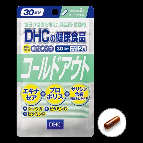 DHC Комплекс для повышения иммунитета, против простуды, курс 30 дней