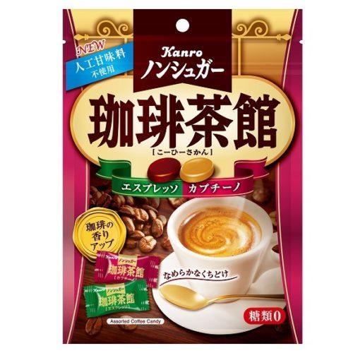 Kanro Кофейные леденцы без сахара — эспрессо и капучино, 72 г